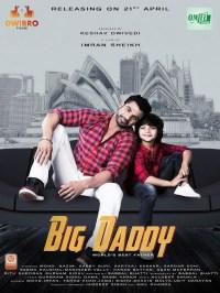 Big Daddy.jpg